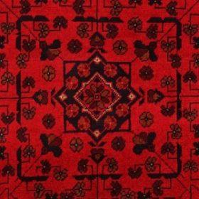 Dywany wełniane Afgan