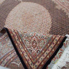 Perskie dywany maszynowe